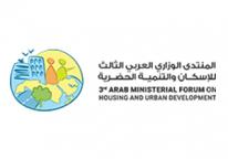 MOID-logo